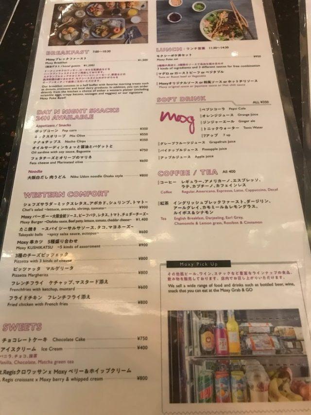 大阪 梅田 モクシー